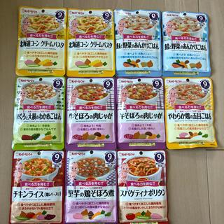 【300円OFFクーポン利用で1円❤︎】✳︎離乳食 1食✳︎(その他)