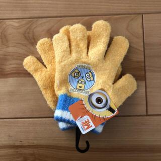 ミニオン(ミニオン)の新品未使用 ミニオンズ 子供用 手袋(手袋)