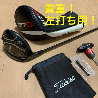 タイトリスト(Titleist)の【希少!】左打ち用 タイトリスト917D3 9.5(クラブ)