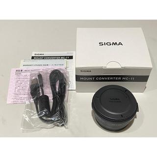 SIGMA - 【ほぼ未使用品】SIGMA マウントコンバーター MC-11