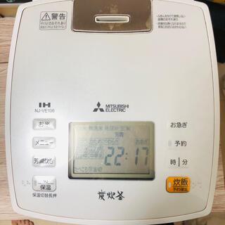 三菱電機 - 三菱 NJ-VE106 炊飯器