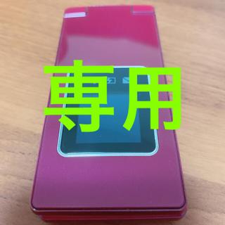 ソフトバンク(Softbank)の505SH ワインレッド SIMロック解除済み(携帯電話本体)