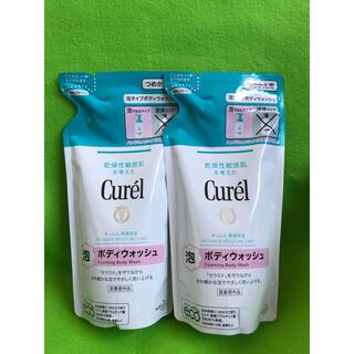 キュレル(Curel)のキュレル 泡 ボディウォッシュ つめかえ用 380mL 2個(ボディソープ/石鹸)