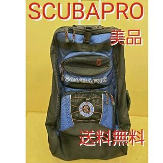 スキューバプロ(SCUBAPRO)のスキューバプロ 3way キャリーバッグ  ホイールバッグ スキューバダイビング(マリン/スイミング)