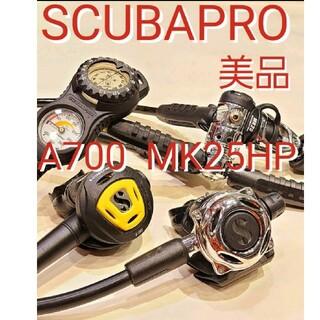 スキューバプロ(SCUBAPRO)のスキューバプロ 最高峰 A700 MK25 レギュレーターセット ダイビング(マリン/スイミング)