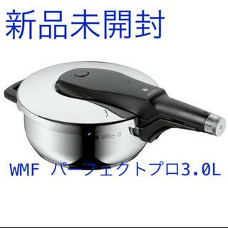WMF - 【新品未開封】WMF パーフェクトプロ 圧力鍋 3.0L パーフェクトプラス