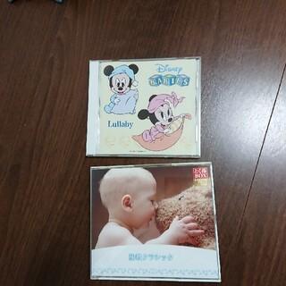 ディズニー(Disney)の胎教クラシック ディズニー (クラシック)
