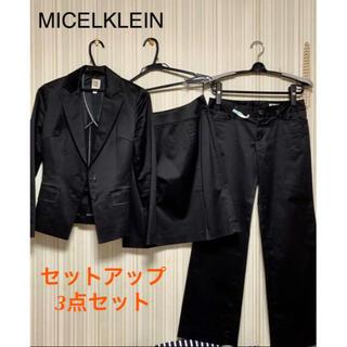 MICHEL KLEIN - MICEL KLEIN ミッシェルクラン パンツ・スカートセットアップスーツ