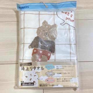 シマムラ(しまむら)のmimorand  湯上がりタオル くま  新品未使用(その他)