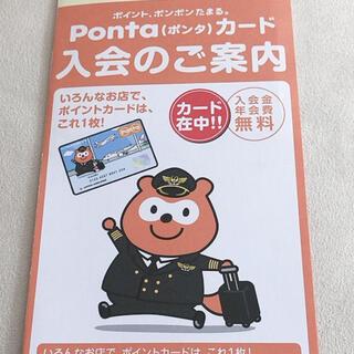 ジャル(ニホンコウクウ)(JAL(日本航空))のPontaカード JAL(キャラクターグッズ)