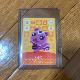 ニンテンドースイッチ(Nintendo Switch)のどうぶつの森 amiiboカード ももこ(カード)