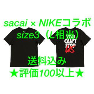 サカイ(sacai)のsacai × NIKE コラボ Tシャツ 完全受注生産(Tシャツ/カットソー(半袖/袖なし))