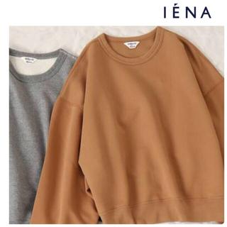 イエナ(IENA)の【IENA 別注】AURALEE SUPER SOFT ビッグスウェットブラウン(トレーナー/スウェット)