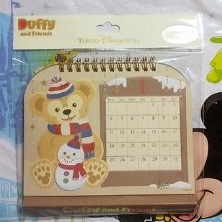 ダッフィー(ダッフィー)のダッフィー 卓上カレンダー 2021スケジュール帳(カレンダー/スケジュール)