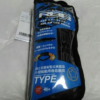 青空様専用桜マーク付きライフジャケット RBB 新品未使用品(ウエア)