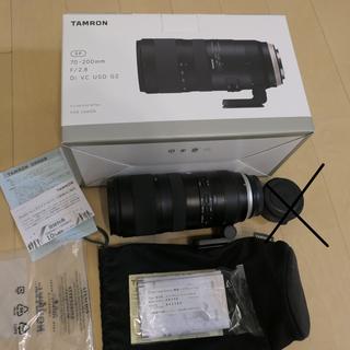 タムロン(TAMRON)のYou様専用タムロン キャノン用 SP 70-200mm F2.8 A025E(レンズ(ズーム))