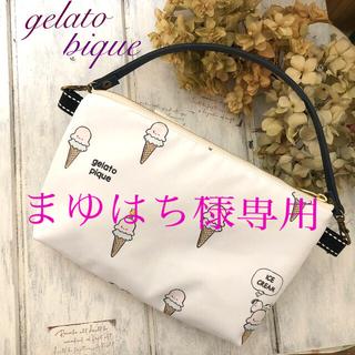ジェラートピケ(gelato pique)のまゆはち様専用 2セット  ジェラートピケ☆スヌーピー防水生地ポーチバッグ(ポーチ)
