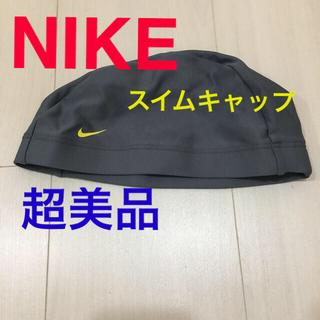 【限界値下げ中】男女兼用 NIKE スイミングキャップ 水泳キャップ