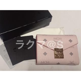 エムシーエム(MCM)のMCM ヴィセトス 三つ折りウォレット ピンク(財布)