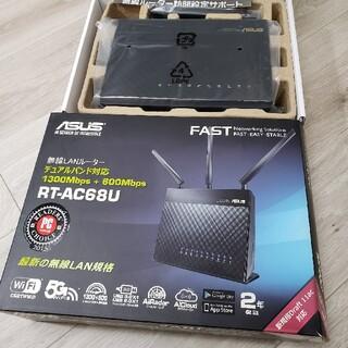 エイスース(ASUS)のRT-AC68U(PC周辺機器)