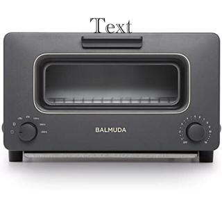 バルミューダ(BALMUDA)のFIRST様専用 バルミューダ K01E−kgスチームオーブントースター(調理機器)