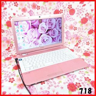 ソニー(SONY)の【かわいいピンクPC】Corei5♪新品SSD♪Webカメラ♪Windows10(ノートPC)