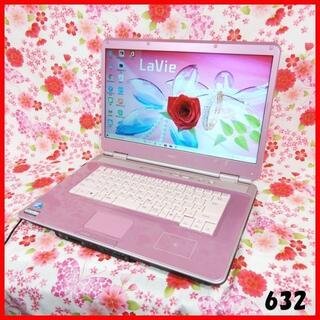 エヌイーシー(NEC)の【可愛いピンク♪】ノートパソコン♪初心者も安心♪Windows10(ノートPC)