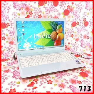 エヌイーシー(NEC)のライトブルー♪ノートパソコン本体♪Corei5♪新品SSD♪Windows10(ノートPC)