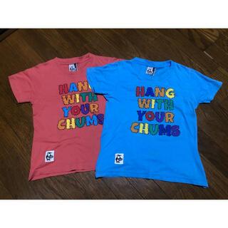 チャムス(CHUMS)のCHUMS チャムス Tシャツ キッズMサイズ 2枚セット(Tシャツ/カットソー)