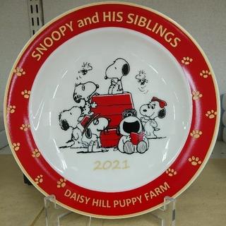 ピーナッツ(PEANUTS)の新品☆スヌーピーイヤープレート2021皿立て付き 限定品 peanuts(食器)