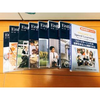 エスプリ(Esprit)のスピードラーニング 2-8巻 英語学習 視聴用CD等付(CDブック)
