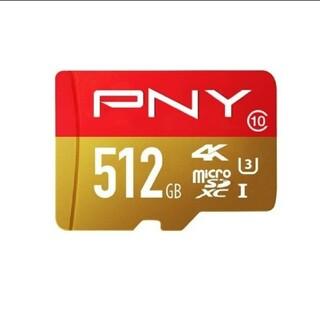 マイクロSD 4K カード, 512GB microSDメモリー(PC周辺機器)