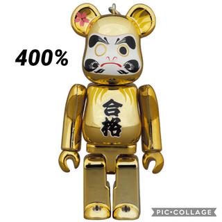 メディコムトイ(MEDICOM TOY)のBE@RBRICK 達磨 合格 金メッキ 400% ベアブリック(その他)