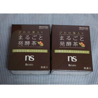 シャルレ(シャルレ)の◆シャルレ  NS021 びわの葉入り まるごと発酵茶 2箱 (62日分)(健康茶)