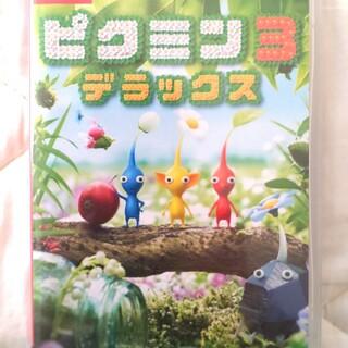 ニンテンドースイッチ(Nintendo Switch)のピクミン3  デラックス パッケージ版 任天堂 Nintendo Switch(携帯用ゲームソフト)