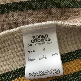 ロデオクラウンズ(RODEO CROWNS)のアウター(その他)
