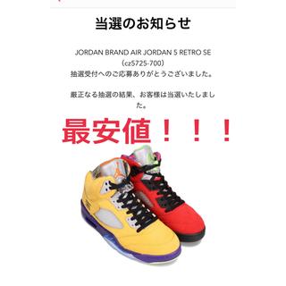 ナイキ(NIKE)のNIKE AIR JORDAN5 RETRO What The エアジョーダン5(スニーカー)