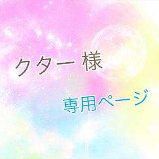 専用】ゴールドホワイト クリスマス リース & 薄ピンク しめ縄 リースセット★(リース)