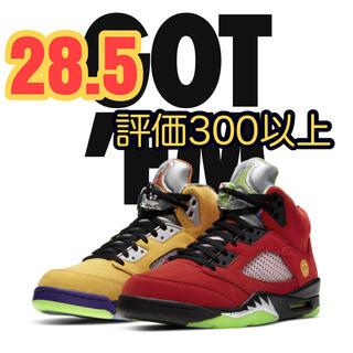 ナイキ(NIKE)のjordan 5 what the 28.5cm ジョーダン 5(スニーカー)
