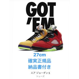 ナイキ(NIKE)のNIKE Air Jordan 5 Retro SE 27cm what the(スニーカー)