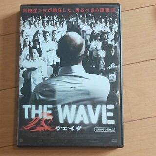 THE WAVE ウェイヴ('08独) 廃盤(外国映画)