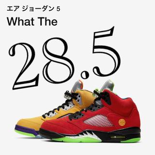 ナイキ(NIKE)のNIKE Air Jordan5 RetroSE What the 28.5cm(スニーカー)