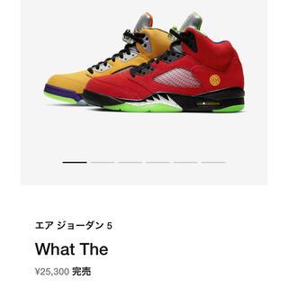 ナイキ(NIKE)のNIKE Air Jordan 5 Retro SE what the 27.5(スニーカー)