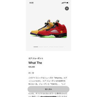 ナイキ(NIKE)のAIR JORDAN 5 RETRO SE what the Nike 26(スニーカー)