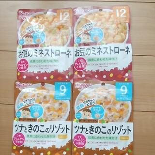 ワコウドウ(和光堂)のベビーフード   9-12ヵ月 4袋セット(レトルト食品)