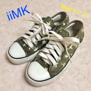 iiMK - iiMK ローカットスニーカー【カーキ/星】