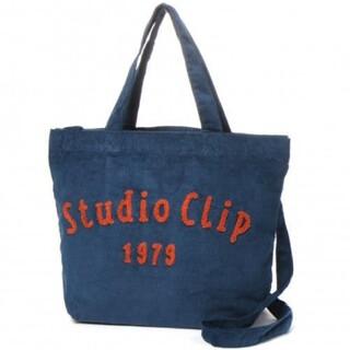 スタディオクリップ(STUDIO CLIP)のstudioclip サガラロゴ2wayバッグ ネイビー 新品未使用(トートバッグ)