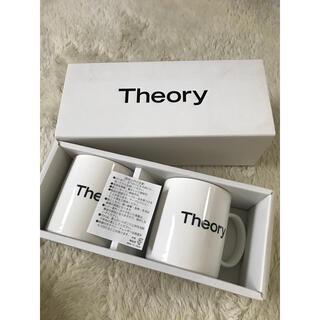 セオリー(theory)のTheory セオリー 新品未使用 マグカップ(その他)