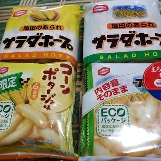 カメダセイカ(亀田製菓)のサラダホープ塩味、コーンポタージュ味(菓子/デザート)