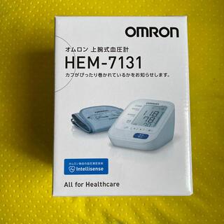 オムロン(OMRON)のオムロン 上腕式血圧計HEM-7131(その他)